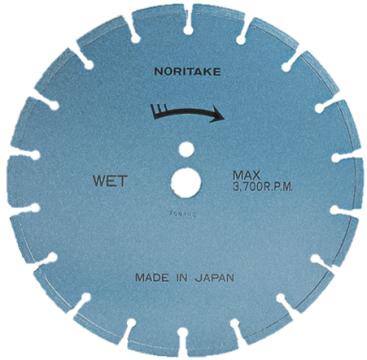 Discos de Corte Noritake